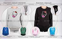 Женский спортивный костюм Hello Kitty