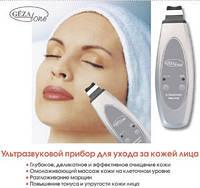 KUS-2K Массажер ультразвуковая чистка кожи лица и тела