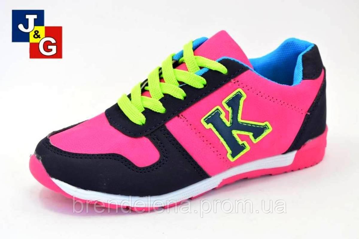6212d186 Модные кроссовки для девочки р 31-36, цена 250 грн., купить ...