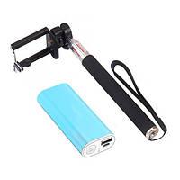 Селфи-монопод Yoobao Bluetooth selfie Power Bank+Handheld Stick Blue, фото 1