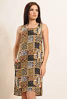 Жекский летний сарафан платье лето 2016