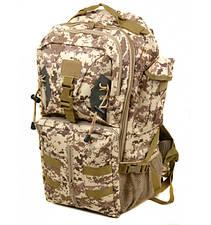 Тактические, походные рюкзаки
