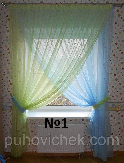 Шифонові штори для дитячої