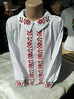 """Школьная блуза вышитая  """" 454 """" (С.Е.С.)"""