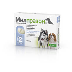 Милпразон антигильминтик для маленьких цуценят і собак таблетки 2x2,5 мг / 25 мг