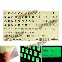 Английский нас клавиатура люминесцентная наклейка большие черные буквы для компьютера ноутбук
