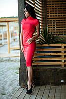 Женское платье из дайвинга с открытой спиной