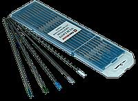 Вольфрамовые электроды WL – 20