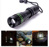 Ліхтарик світлодіодний XML Q5 LED 300 люмен дуже потужний з зумом і 3-мя режимами роботи SKU0000233