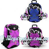 Рюкзак для роликовых коньков (рюкзак для роликов) Wheelers, 2 цвета: 40х30х12см
