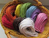 Шнуры вощеные разных цветов у нас в продаже!
