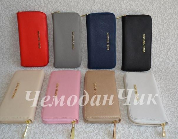 904851759676 Кошелек Майкл Корс - ЧЕМОДАНЧИК - самые красивые сумочки по самой приятной  цене! в Одессе