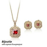 Комплект СОФІ RED ювелірна біжутерія золото 18К декор кристали Swarovski
