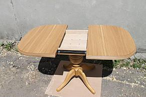 Стол обеденный деревянный   Эмиль Fn, натуральный цвет, фото 3