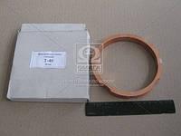 Р/к Прокладок под гильзу Д 144 (0,3) медь 50 шт. (пр-во Украина)