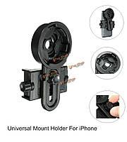 Универсальное крепление держатель для Монокуляры окуляр микроскопа телескопа iPhone 6 6s плюс