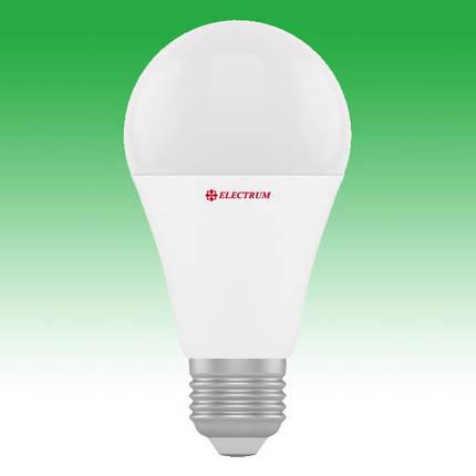 Светодиодная лампа LED 15W 4000K E27 ELECTRUM LS-22 (A-LS-0148), фото 2