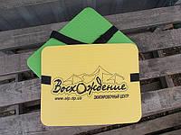 Туристические сидушки с Вашим логотипом, пенопопы с логотипом