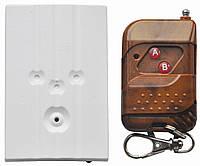 SIG-RRC комплект радиоуправления сигнализацией одноканальный ( приёмник + 2 брелока-передатчика)