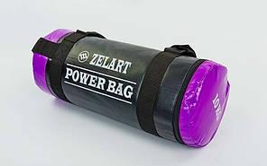 Мешок для кроссфита и фитнеса Power Bag  10 кг