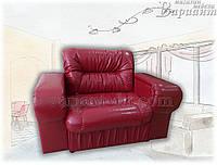 Кресло «Визит» с подлокотниками