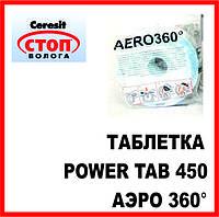 "Сменные таблетки Power TAB 450грамм для влагопоглотителя ""Стоп влага Ceresit  Аеро"" 360"