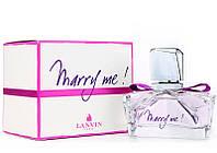 Женская Парфюмированная Вода LANVIN MARRY ME 75 мл
