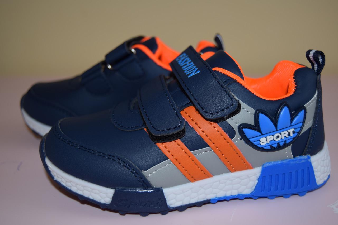 3c9d7f7f Кроссовки детские на мальчика МХМ 31 размер. Детская обувь  осень-весна.Спортивная обувь