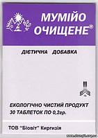 Мумие очищенное Биовит. по 0,2 г. №30