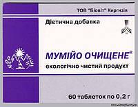 Мумие очищенное Биовит. по 0,2 г. №60