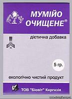 Мумие очищенное Биовит. по 5 г