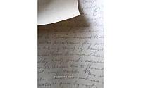"""Бумага для цветов и подарков """"Письмо черное на крафте"""""""