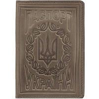 """Обкладинка на закордонний паспорт """"Україна"""" коричнева еліт, фото 1"""