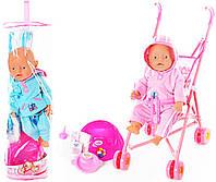 Кукла пупс Baby Born BB RT 07-02 CDZ с коляской, аксессуары для кормления, горшок, памперс, мальчик/девочка