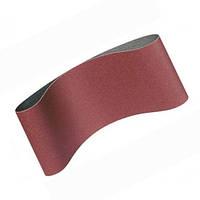 Бесконечная наждачная лента для шлифовки 75x457 P80