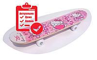 Скейт борд детский Smart Hello Kitty