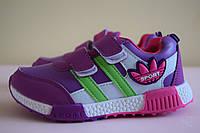 Кроссовки  детские на девочку МХМ  33 размер. Детская обувь осень-весна.Спортивная обувь