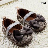 Пинетки-туфли для девочки. 11, 13 см