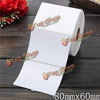 700шт 80мм х 60мм белая бумага с покрытием штрих-код этикетки самоклеящиеся стикеры