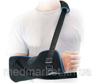 Шина для фиксации локтевого сустава купить лекарство для суставов колен