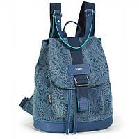 Городской молодежный рюкзак для девушек. Купить женский рюкзак.