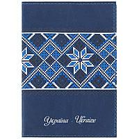 Обкладинка на паспорт з білою вишиванкою синя