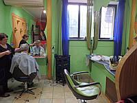 Услуги парикмахера работа мастера скидка 50%