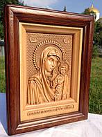 Икона деревянная резная Казанской Божьей Матери