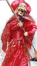 Лялька Баба-яга декоративна довжина 75 см