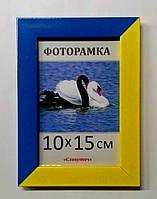Фоторамка пластиковая 10*15, фоторамка 2216-к