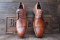 Туфли мужские, made in India, состояние новых. Код: 204, 205.