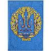 Обкладинка на паспорт з тризубом-візерунком синя