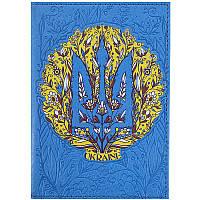 Обкладинка на паспорт з тризубом-візерунком синя, фото 1