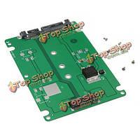 М.2 ngff SSD до 2.5 SATA3 адаптер с белым случае для Lenovo e431 E531 x240s y410p y510p